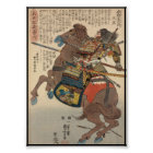 Bloody Samurai in Full Armour on a Horse c.1848 Poster