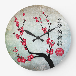 """Blossom red """"Gift of life"""" round wall clock"""