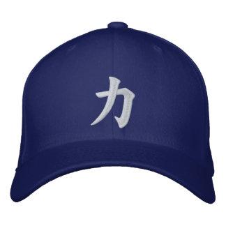 Blue 力 Chikara Power Strengh Customizable Hat Cap Baseball Cap