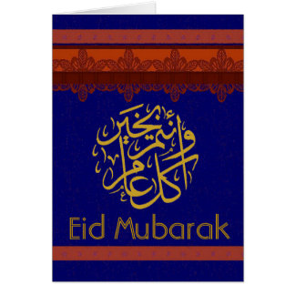 Blue and Gold brocade Eid Mubarak Greeting Cards