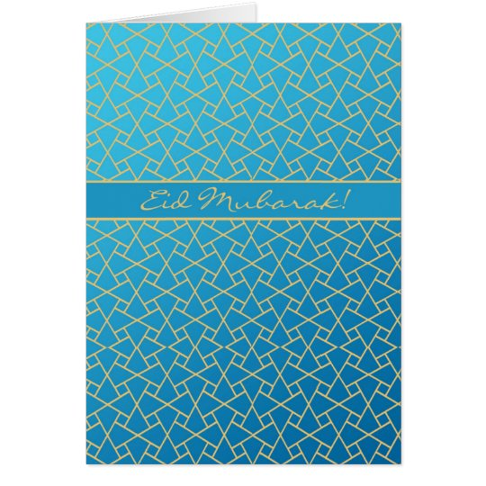 Blue and Gold-effect Eid Card, Islamic Pattern Card