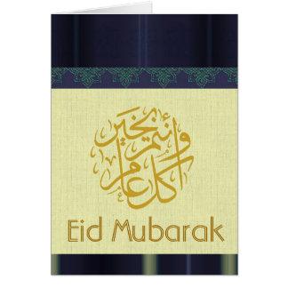 Blue and Gold Eid Mubarak Greeting Card