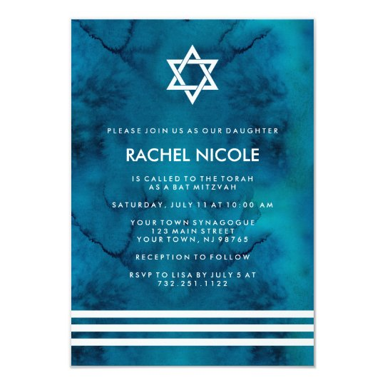 Blue and White Watercolor Stripes Bat Mitzvah Card