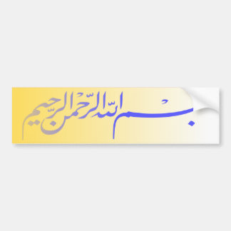blue Bismillah In the name of Allah  writing Bumper Sticker