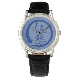 Blue enso circle | Japanese kanji for kindness Watch