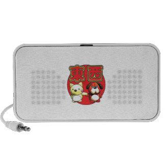 Blue eyed dog meets cat iPod speaker