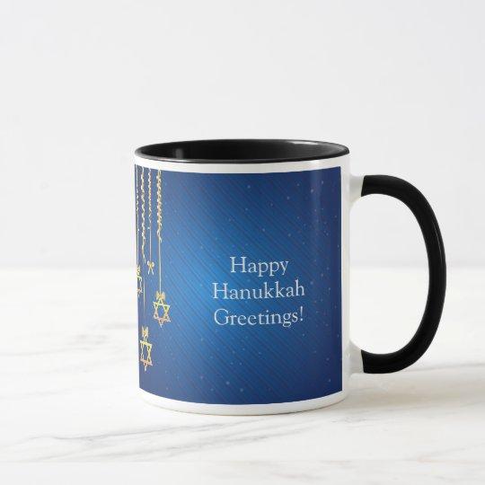 Blue/Gold Dangling Star of David Hanukkah Mug