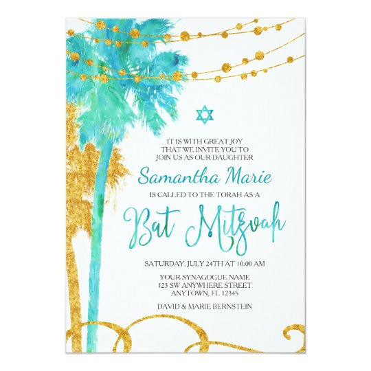 Blue Gold Watercolor Beach Bat Mitzvah Invitations