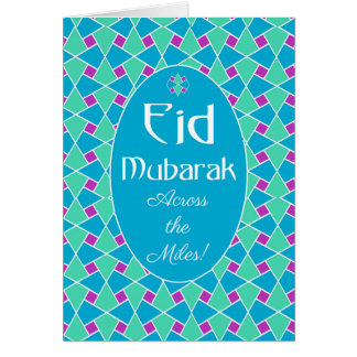 Blue, Green, Purple Eid Card, Islamic Pattern