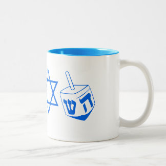 Blue Hanukkah Themes Menorah 4Hannah Two-Tone Coffee Mug
