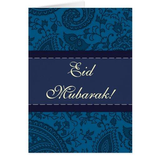 Blue Indian damask Eid Mubarak Card