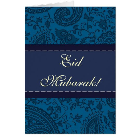 Blue Indian damask Eid Mubarak Card