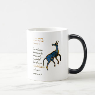 Blue Jackass Magic Mug