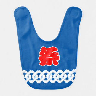 Blue Japanese Festival Happi Coat Bib