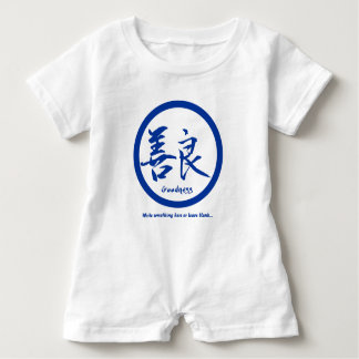 Blue Japanese kamon • Goodness kanji Baby Bodysuit