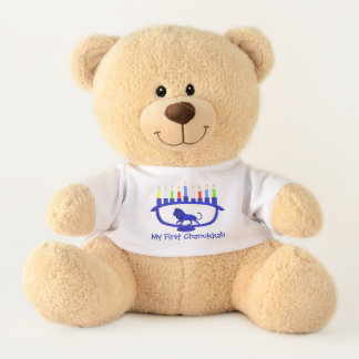 Blue Lion Menorah - First Chanukkah Teddy Bear