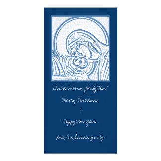 Blue Nativity Card
