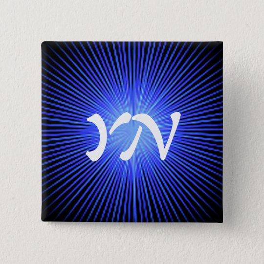 Blue Spirit Circle monogram 15 Cm Square Badge