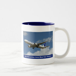 Blue Star Airlines mug