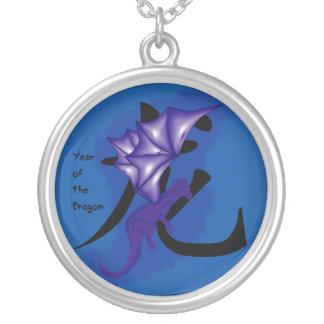 BLue year of the Dragon Custom Jewelry
