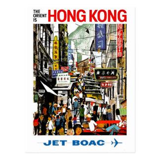 BOAC - Hong Kong Postcard