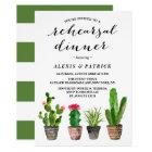 Boho Watercolor Succulents Rehearsal Dinner Card