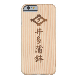 < Boiled fish paste board > Board of KAMABOKO Barely There iPhone 6 Case