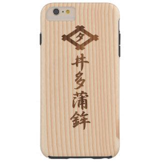 < Boiled fish paste board > Board of KAMABOKO Tough iPhone 6 Plus Case