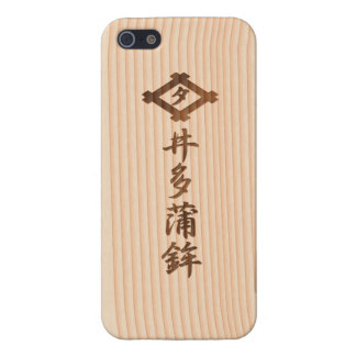 < Boiled fish paste board > Board of KAMABOKO Case For iPhone 5/5S