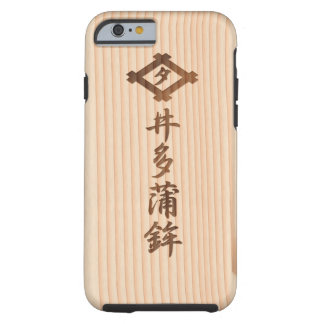 < Boiled fish paste board > Board of KAMABOKO Tough iPhone 6 Case