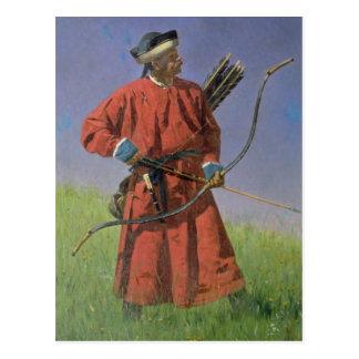 Bokharan Soldier , 1873 Postcard