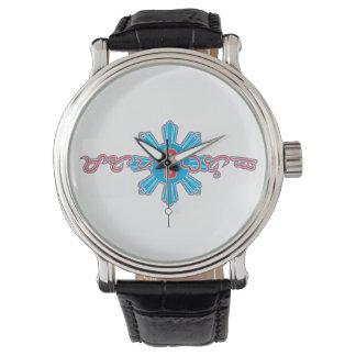 Bold Star Baybayin Logo Watch