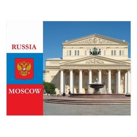 Bolshoi Postcard