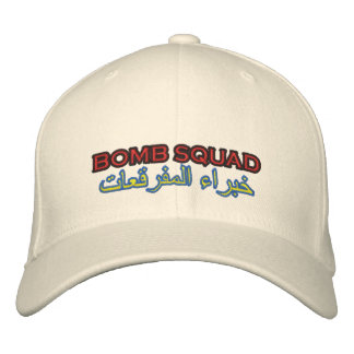 Bomb Squad Arabic Embroidered Hat