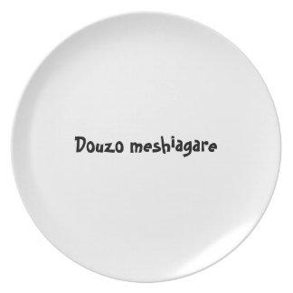 Bon appetit plate series Japanese - douzo meshiaga