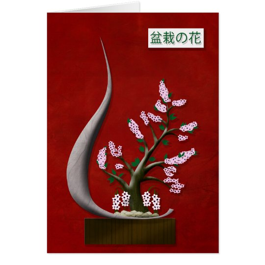 Bonsai Blossom Card