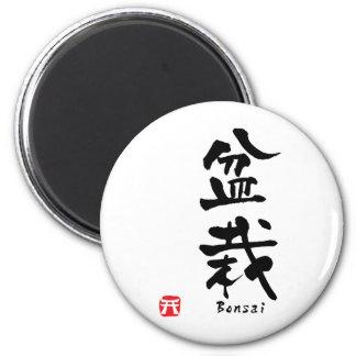 Bonsai KANJI 6 Cm Round Magnet