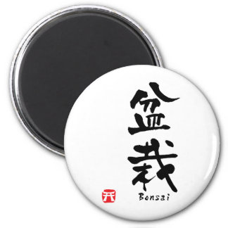 Bonsai KANJI Magnet