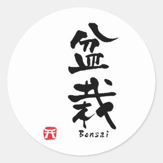 Bonsai KANJI Round Stickers