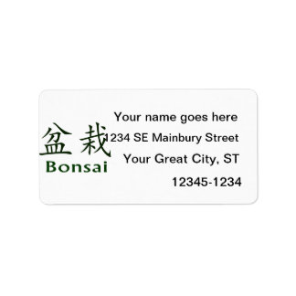 Bonsai Text In Japanese Kaiti and English Green Address Label