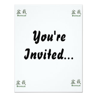 "Bonsai Text In Japanese Kaiti and English Green 4.25"" X 5.5"" Invitation Card"