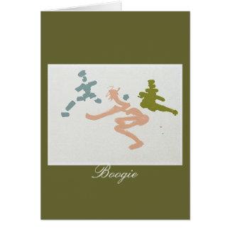 boogie girls greeting card