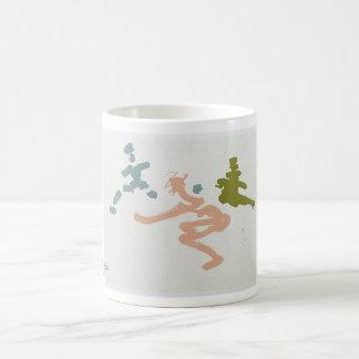 boogie girls coffee mugs