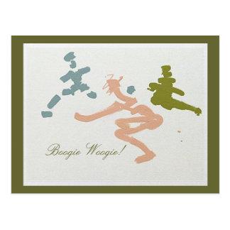 boogie girls postcard