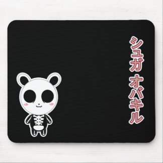 Bookie the Hamster - customizable Mouse Mats