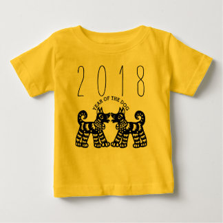 Born in Earth Year of the Dog 2018 Baby Tee