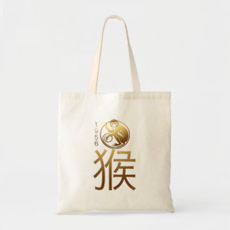 Born in Monkey Year 1956 Chinese Astrology Bag