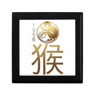 Born in Monkey Year 1956 - Chinese Astrology Small Square Gift Box