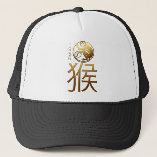 Born in Monkey Year 1956 - Chinese Astrology Trucker Hat