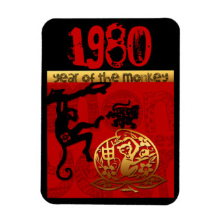 Born in Monkey Year 1980 - Chinese astrology Magnet